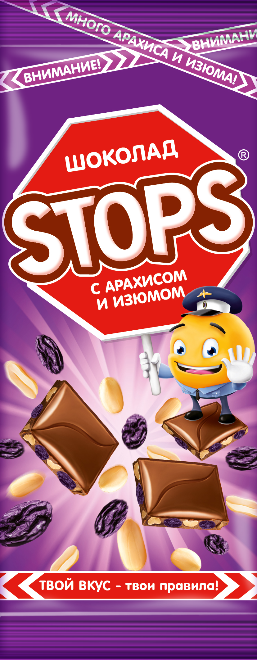 STOPs1.png