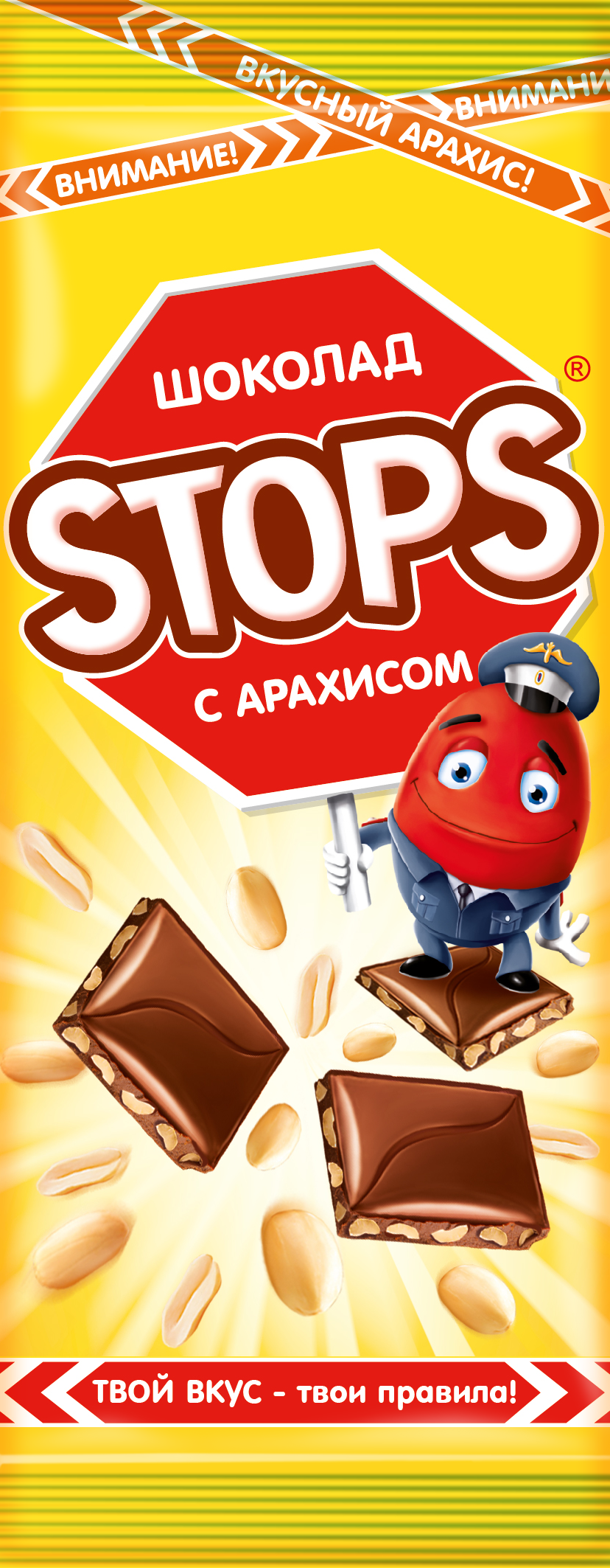 STOPs3.png