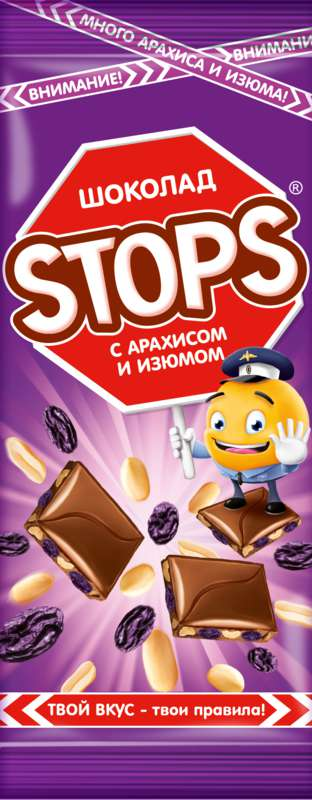 «Stops» with peanut and raisins