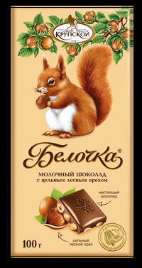 «Belochka» with whole hazelnut