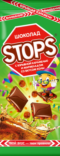 «Stops» plosive caramel and fruit jelly